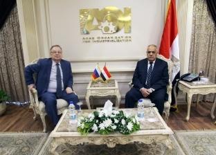 """""""العربية للتصنيع"""": فتح آفاق جديدة للتعاون بين الهيئة وروسيا"""