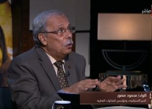 مؤسس المخابرات القطرية: مصر المسؤول التاريخي عن أمن وسلامة العرب