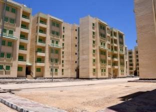 بريد الوطن| شقة ضمن مشروع الإسكان الاجتماعى يا وزير الإسكان