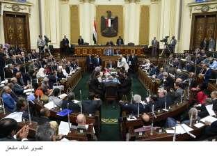 البرلمان يوافق على فرض 10 جنيهات دمغة «خدمات صحية» للهيئات القضائية