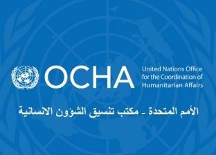 """""""أوتشا"""": تصاعد اعتداءات المستوطنين وجرائم الاحتلال بحق الفلسطينيين"""