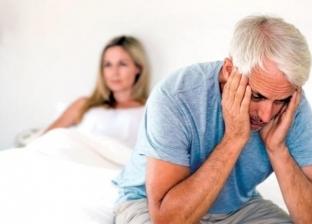 5 أنواع من الأدوية تضعف القدرة الجنسية للرجال