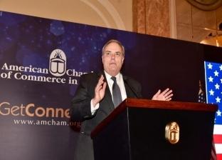 القائم بأعمال السفير الأمريكي بالقاهرة: العلاقات بين السيسي وترامب قوية