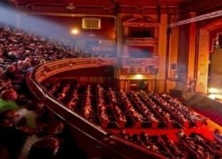 """عروض البيت الفني للمسرح بـ""""الويك إند"""""""