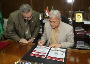 """""""قومي شؤون الإعاقة"""" يطلق مسابقة الأسرة المصرية مارس 2019"""