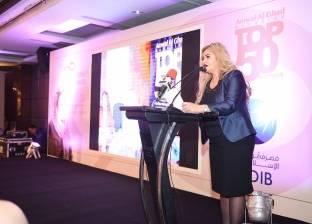 الإعلامية دينا عبدالفتاح: نيفين لطفي كانت سيدة مثقفة بقلب طفل