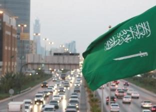 تراجع كبير فى عجز الموازنة السعودية.. وزيادة حجم الإيرادات بنسبة 15%