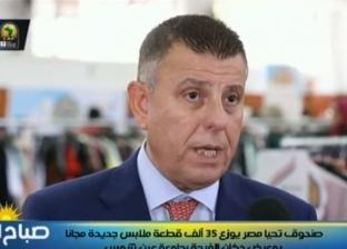 """رئيس جامعة عين الشمس: """"دكان الفرحة"""" تقدم الملابس لـ10 آلاف طالب"""