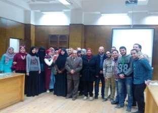 دورة رائدة في مجال صحة وسلامة الغذاء بجامعة بني سويف
