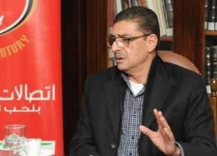 """تأجيل دعوى وقف قبول أوراق ترشح """"طاهر"""" لرئاسة الأهلي لـ26 نوفمبر"""