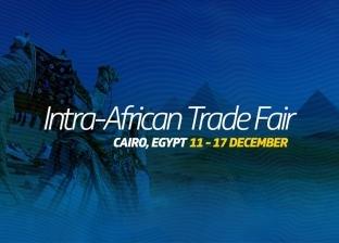 بعد انطلاق المعرض الإفريقي.. ما أهمية التجارة البينية بالقارة السمراء