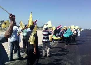 مسيرة وسلسلة بشرية لإخوان كفر الشيخ على الطريق الدولى بمطوبس