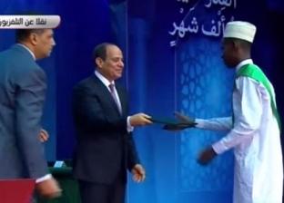مليون و200 ألف جنيه جوائز حفظة القرآن فى «ليلة القدر»