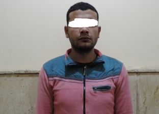 ضبط محكوم عليه في 6 قضايا سرقة بالإكراه وشروع في قتل بالفيوم