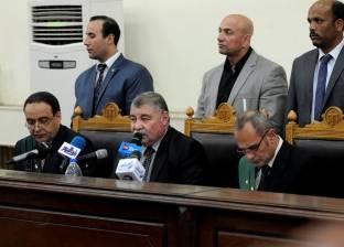 """حيثيات """"داعش ليبيا"""": المتهمون استحلوا دماء المسلمين والمسيحيين"""