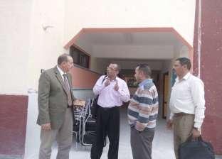 استبعاد مدير مدرسة ابتدائية وإحالته للتحقيق في بني سويف