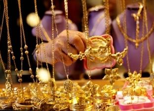 """استقرار أسعار الذهب.. وعيار """"21"""" بـ624 جنيها"""
