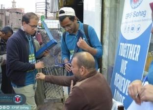 توعية 1587 شخصا بدور الصيدلي وخطورة المضادات الحيوية في سوهاج