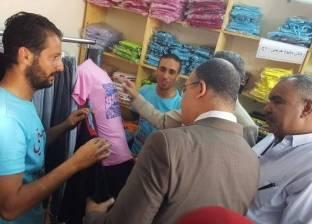 بالصور| افتتاح معرض الأسر المنتجة للجمعيات الأهلية في الإسكندرية