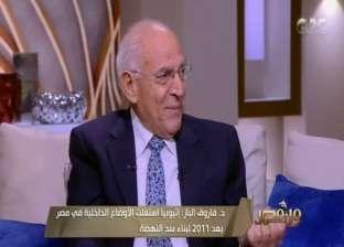 فيديو.. فاروق الباز: الإقامة على سطح القمر حلما ليس ببعيد