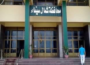 مديرية الطب البيطري بشمال سيناء تواصل التطعيم ضد الحمى القلاعية