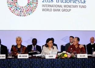 عاجل| البنك الدولي يخصص مليار دولار لتنمية سيناء وخلق فرص عمل