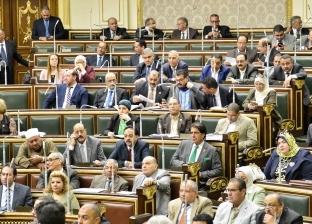 نواب يطالبون بتطوير محطة سمالوط في المنيا وأزمة بيع محصول القطن
