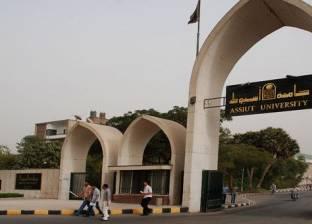 """""""المؤسسات التعليمية ونشر الثقافة البيئية"""".. ندوة بجامعة أسيوط غدا"""