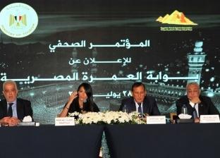 إرجاء التشغيل التجريبي لبوابة العمرة المصرية