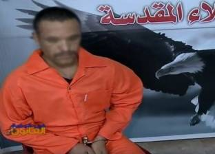 جهاديون محكوم عليهم بالإعدام يدلون باعترافات على التلفزيون العراقي