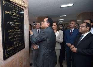 افتتاح مركز تقييم القدرات.. حزمة برامج لموظفي الجهاز الإداري للدولة
