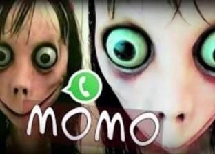 """""""مومو"""".. لعبة الموت تعود من جديد عبر فيديوهات الأطفال"""