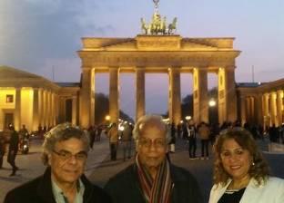 """بالصور  """"حبيبتي يا مصر"""" ببرلين تعقد مؤتمرا عن السياحة العلاجية في مصر"""