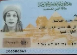 """""""ما طلعتش راجل""""..ريهام تسترد أنوثتها بعد 24 سنة معاناة بسبب خطأ الداية"""