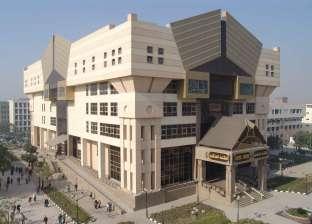 """""""واي فاي"""" وقاعدة بيانات.. خدمات المكتبة المركزية بجامعة القاهرة"""