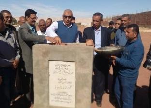 محافظ الوادي الجديد يفتتح عددا من المشروعات التنموية بمركز بلاط