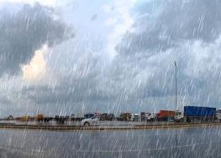 الأرصاد| استمرار نشاط الرياح وتوقع سقوط أمطار.. والصغرى بالقاهرة 8