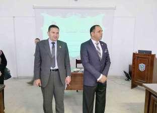 """رئيس جامعة دمنهور يتابع فعاليات دورة """"أخلاقيات البحث العلمي"""""""