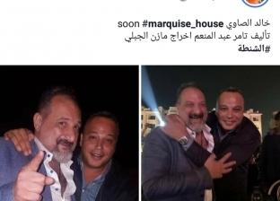 تامر عبدالمنعم لخالد الصاوي: ممكن تهاجم يناير في عمل فني؟ والأخير يرد