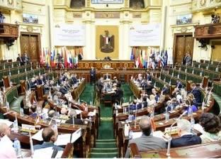 إلغاء اجتماعات 7 لجان برلمانية بسبب «السفر الجماعى» للنواب