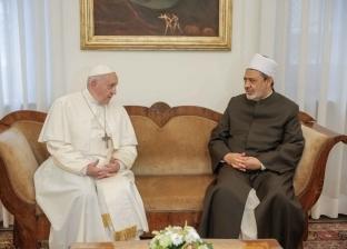 شيخ الأزهر: البابا فرنسيس يجسد نموذج رجل الدين المتسامح والمعتدل