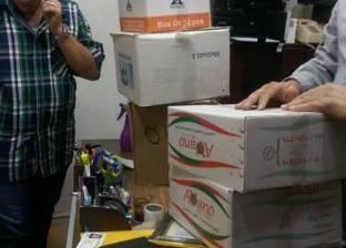 بالصور| ضبط أدوية فاسدة وغرف عمليات غير مرخصة في حملة ببني سويف