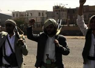 الحوثيون يعتزمون تأسيس شركة خاصة لبيع مؤسسات الدولة لرجال الأعمال