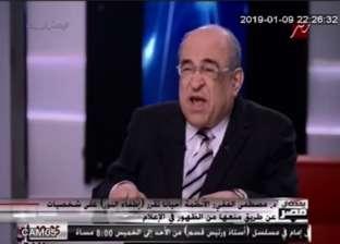 الفقي: مبارك قرر منعي من السفر لمدة عام