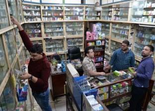 «نواقص الأدوية» تهدد الأسواق من جديد.. و«الشعبة» تجتمع الأسبوع المقبل