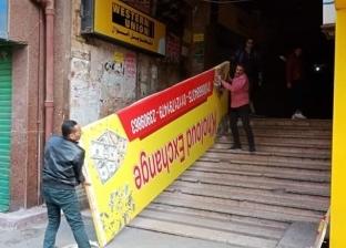 «محلية فارسكور» تزيل الإعلانات المخالفة على أعمدة الإنارة