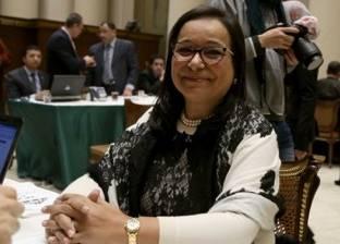 أنيسة حسونة: موافقة النواب على برنامج الحكومة مشروطة بالإنجاز