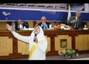 طلاب معهد الطور الأزهري يقدمون اسكتشات في حفل العيد القومي لجنوب سيناء