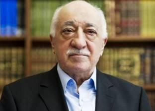 رئيس صندوق منظمة كولن يصل إلى تركيا بعد طرده من أمريكا