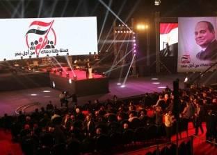 مؤتمر لدعم السيسي بستاد القاهرة